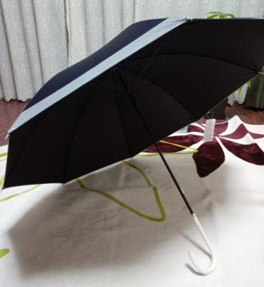 【レビュー】Yahooショッピングでおしゃれな人気の日傘をお得に購入、コンパクトで可愛い、完全遮光がおすすめ