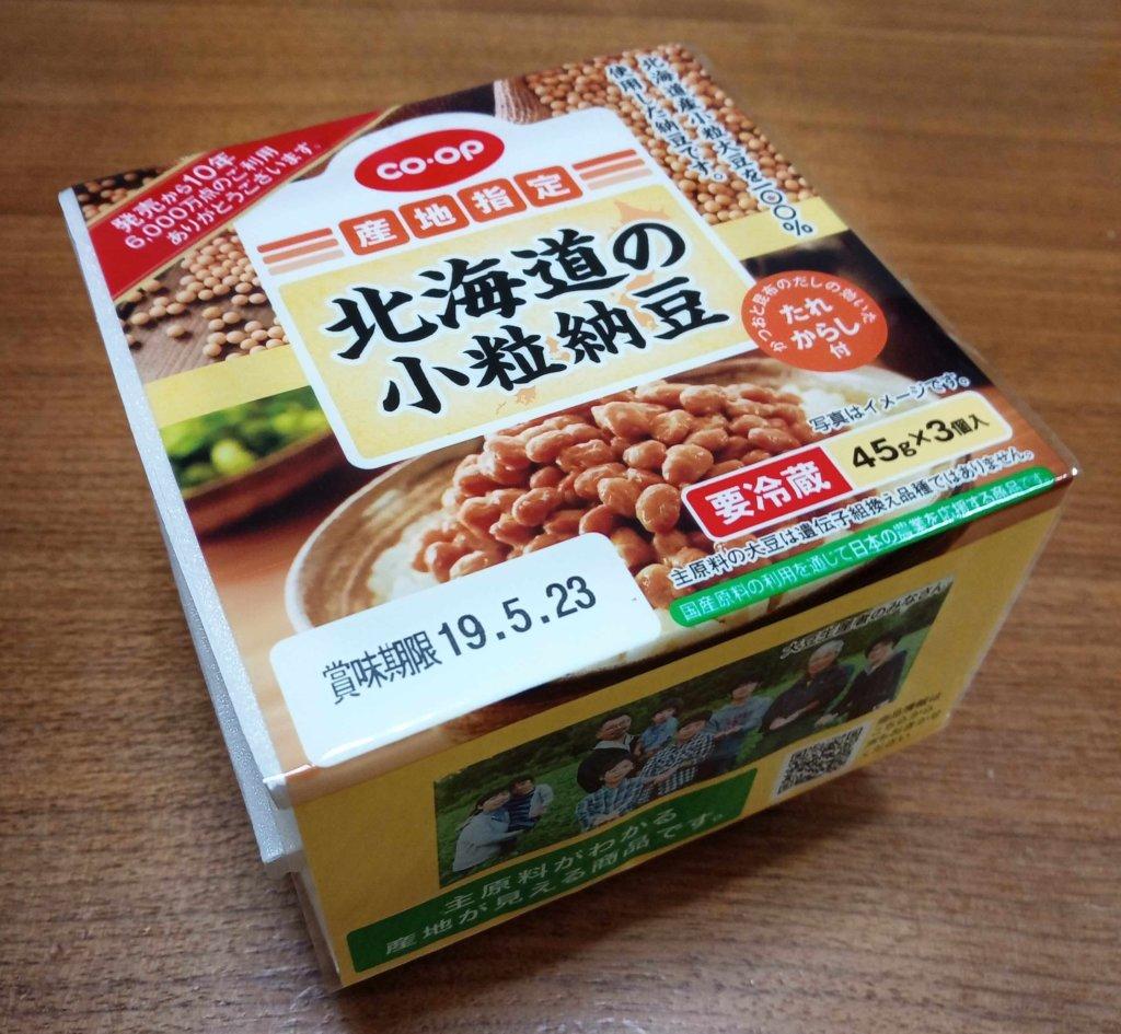 北海道産の小粒納豆