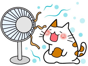 携帯クーラー?ハンディファン(扇風機)のMAGICOOL MYFAN MOBILE(マイファンモバイルMM1WH)はコンパクト、価格は?