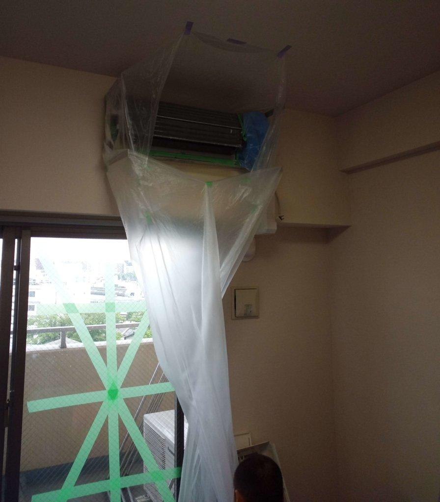 エアコン掃除4