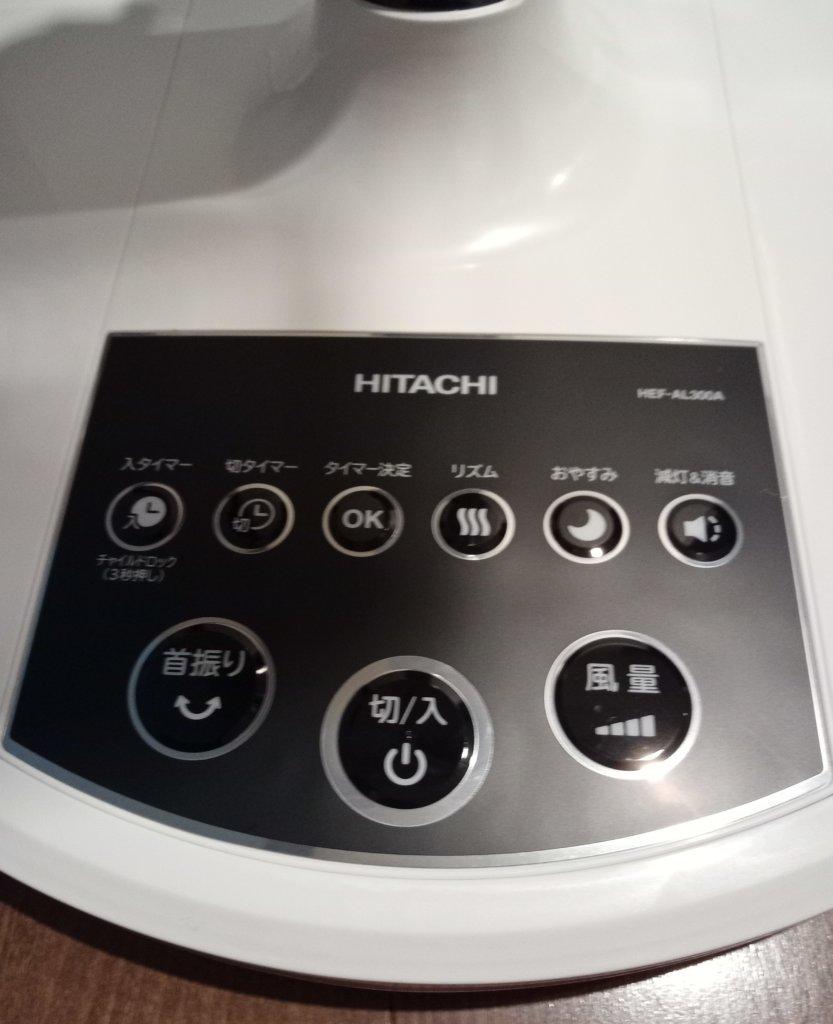 でかボタン