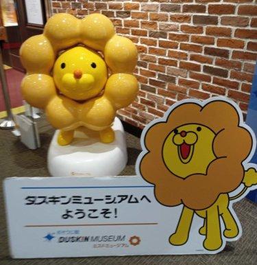 【江坂】最新)ダスキンミュージアムはミスド体験予約が取れない?みどころたくさん紹介
