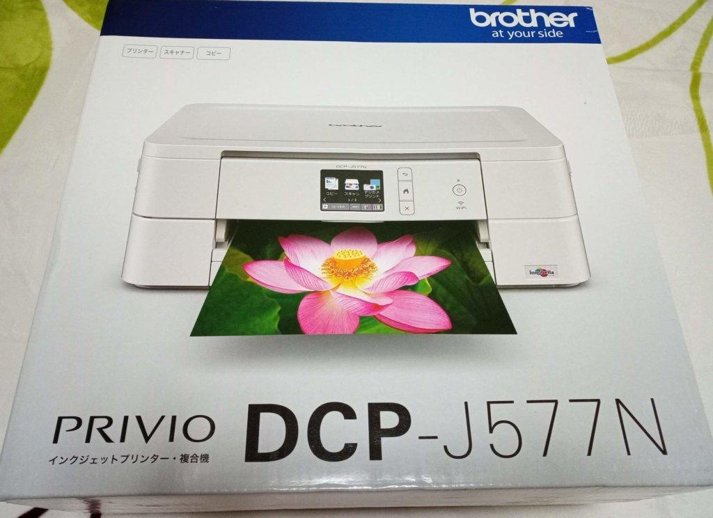 DCP-J577Nパッケージ