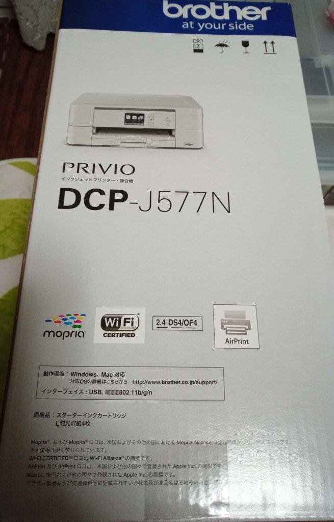 DCP-J577Nパッケージ側面