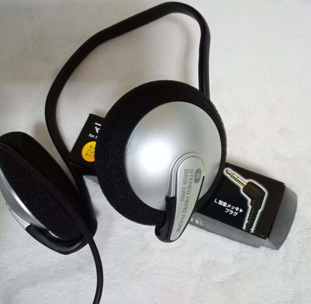 MM-HP207N