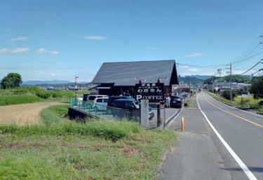 【奈良県】洋食わだきん(御所市)&道の駅かつらぎ、ハンバーグと大きいエビフライを堪能