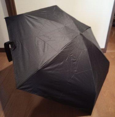 【レビュー】超軽量 Toplus 折りたたみ傘 晴雨兼用はとても小さくて軽い、持ち運びに最適