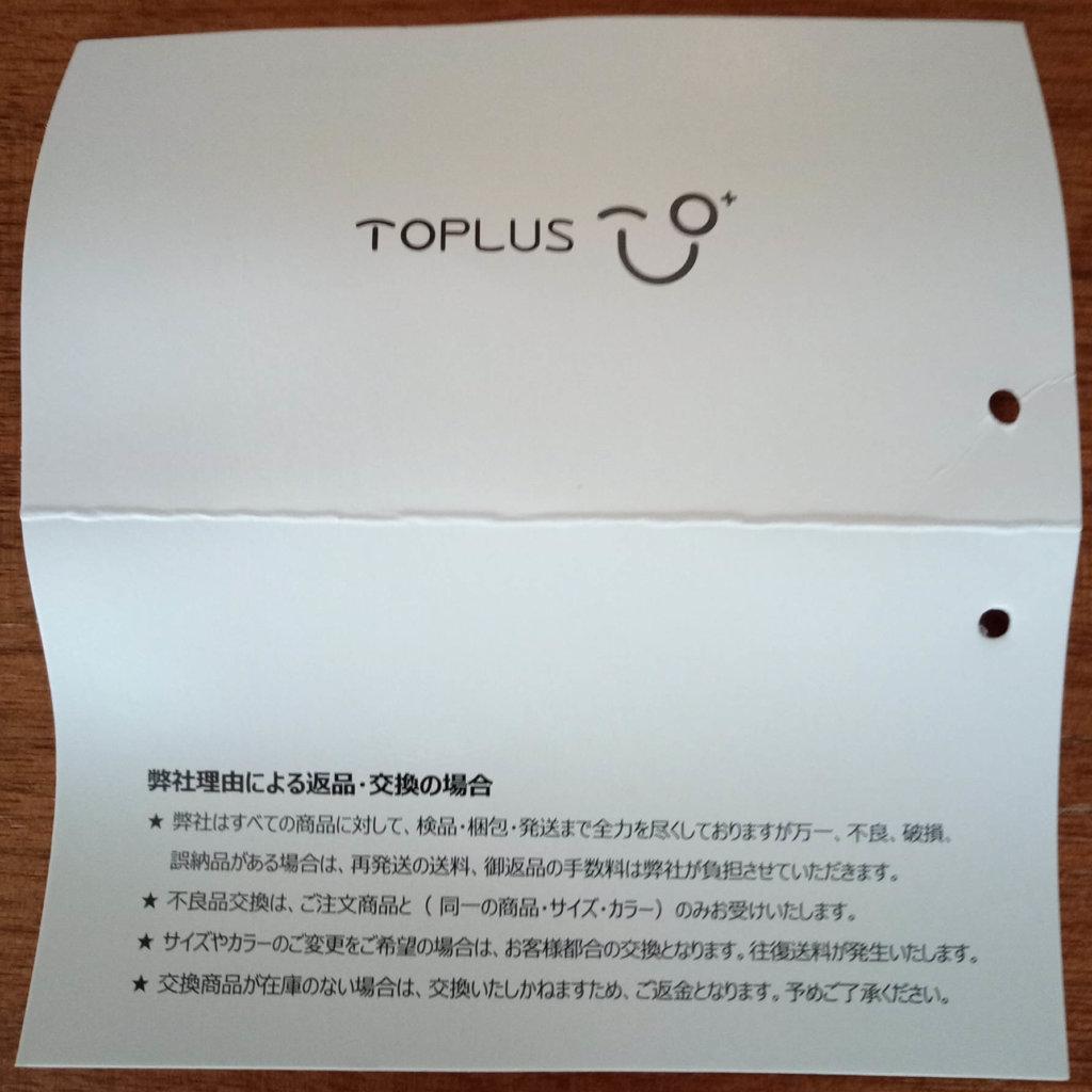 Toplus折りたたみ傘商品説明2