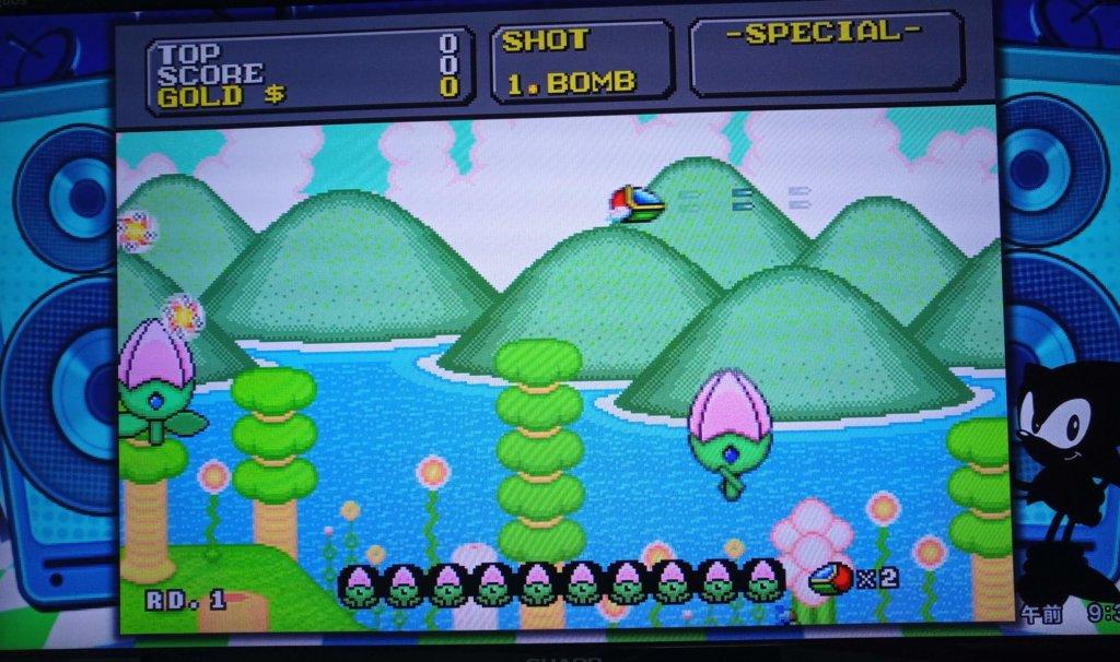 スーパーファンタジーゾーンプレイ画面