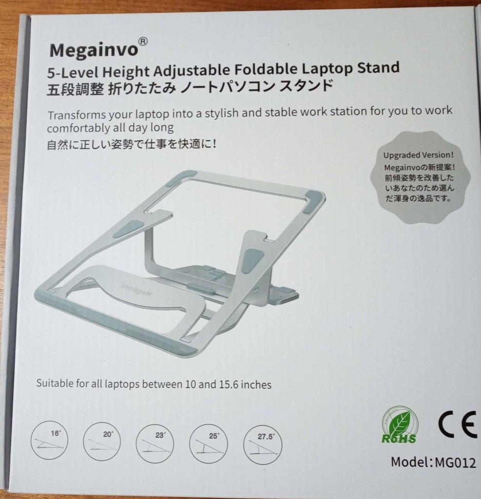 Megainvoパッケージ表