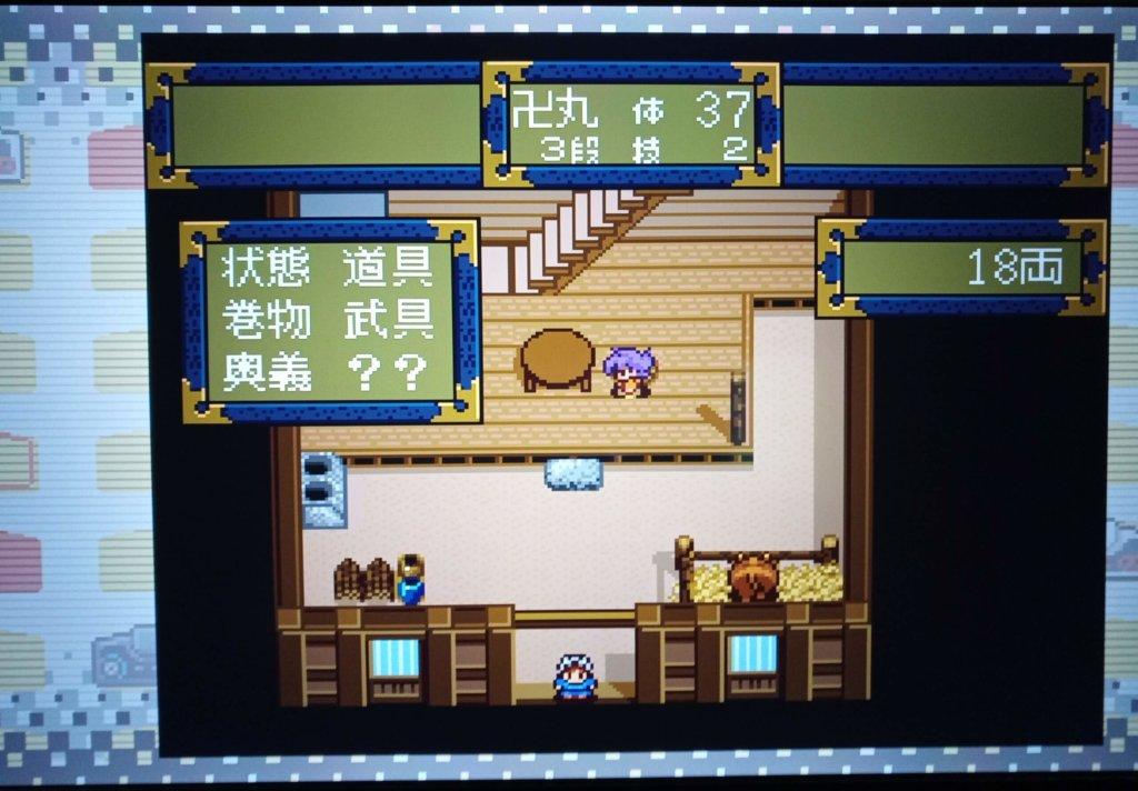 天外魔境2ゲーム画面