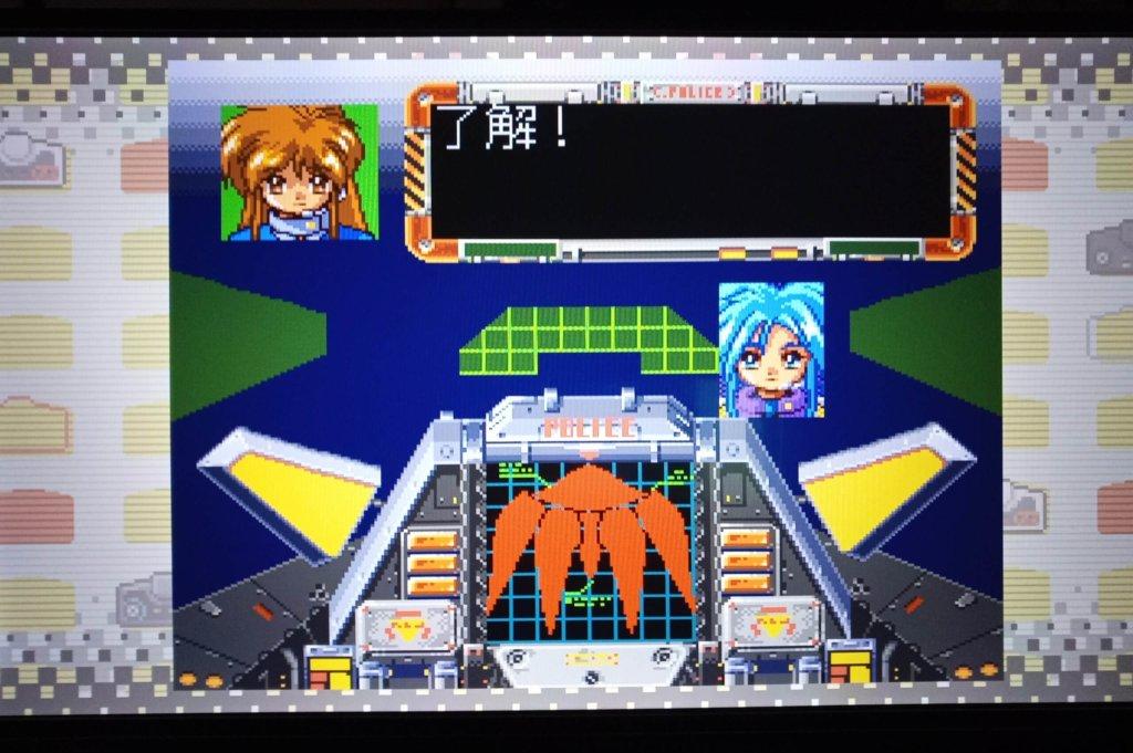 銀河婦警伝説サファイアゲーム画面