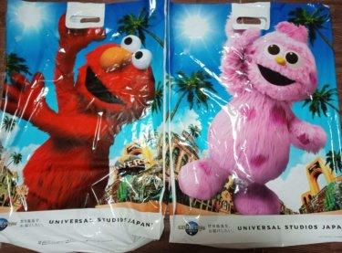 【USJ】第2弾おうちに笑顔とHappyを!お菓子詰め合わせセットが来た、中身を紹介。前回と違う?