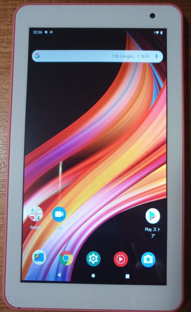 S7タブレットホーム画面