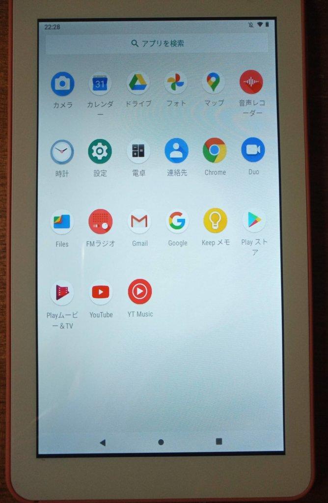 S7タブレット初期アプリ