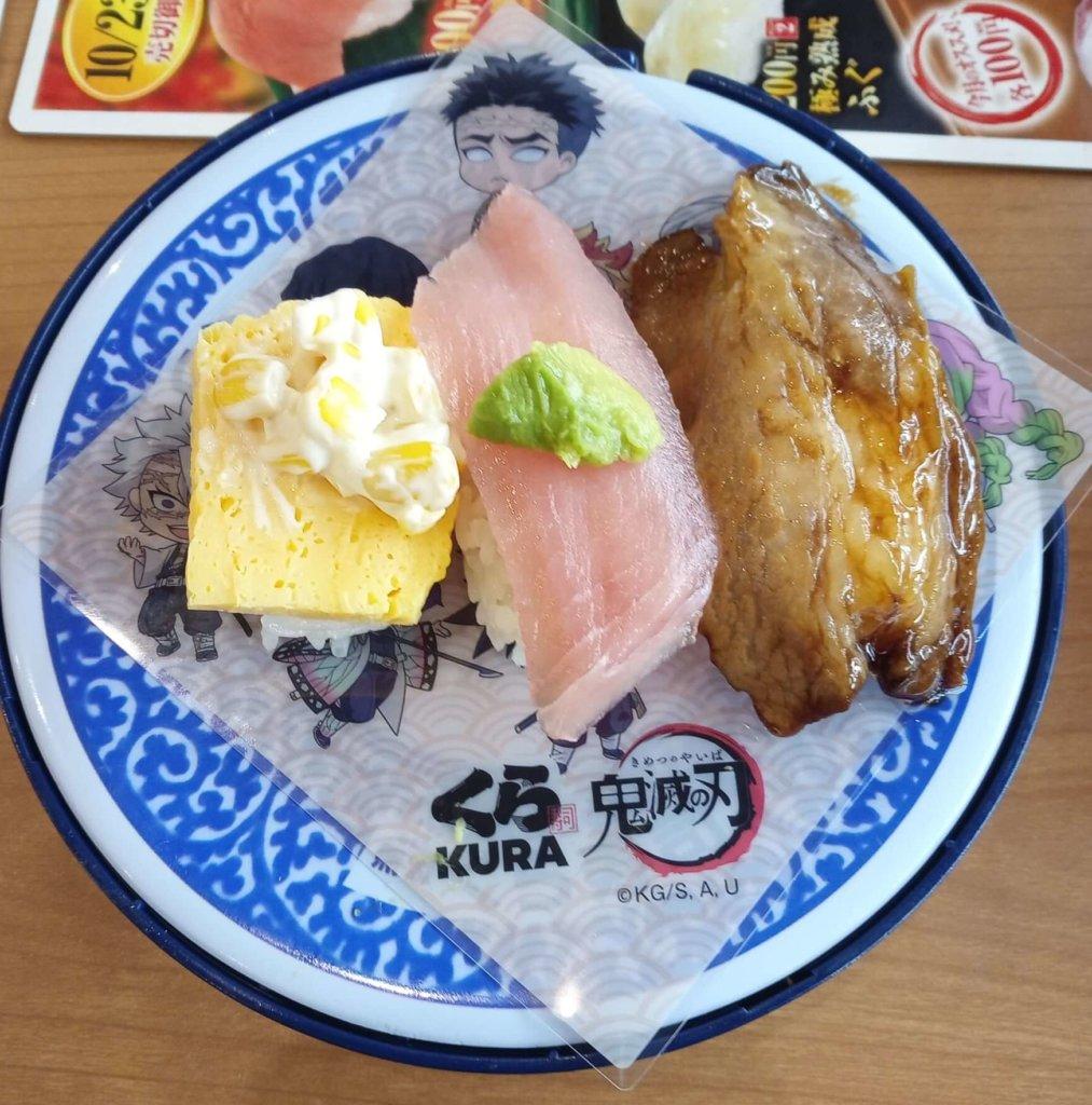 くら寿司鬼滅コラボ寿司