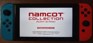 【レビュー】ナムコットコレクションをジョーシンで購入、Nintendo Switchでレトロゲームを堪能