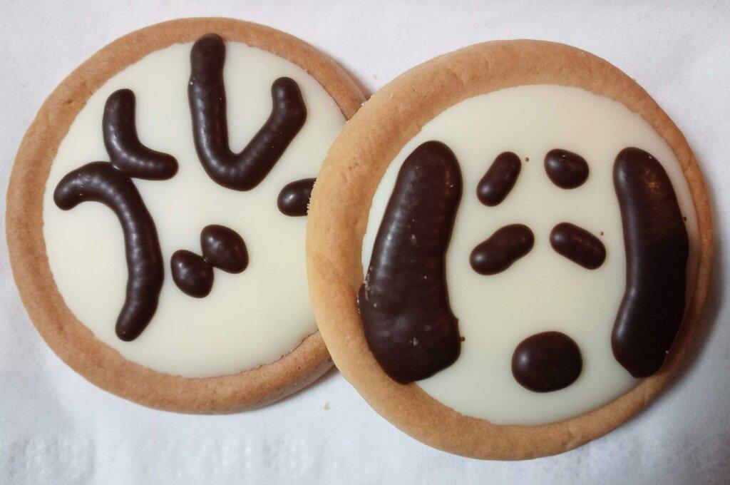 タルトクッキー