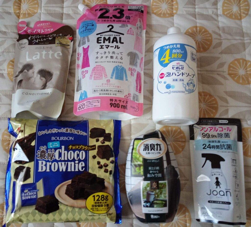 ジャパン買い物