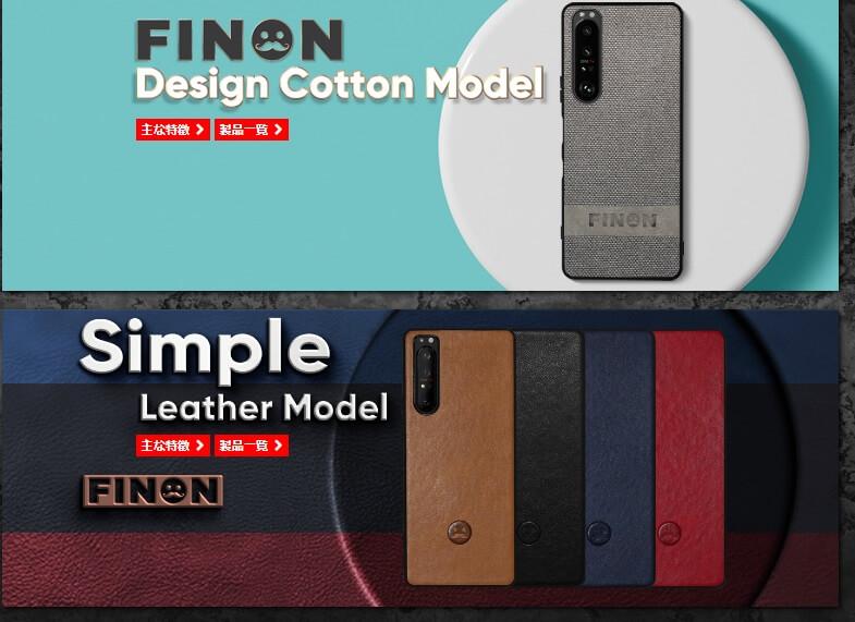 FINONホームページ
